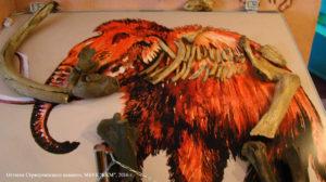 Стряпунинский мамонт
