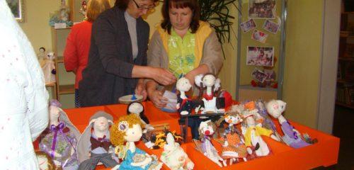 V Межрегиональный фестиваль игрушки