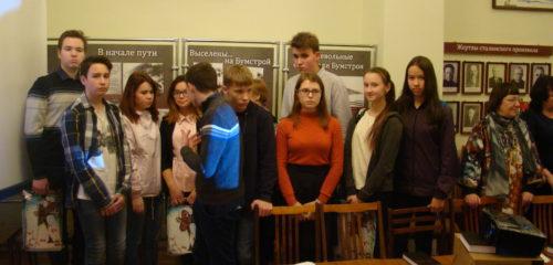 участники и победители конкурса «Живая память»