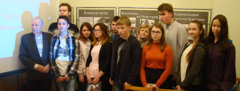 Докукин В. И. с участниками и победителями конкурса
