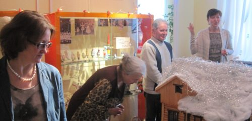 открытие новогодней выставки
