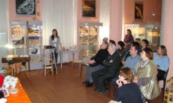 Презентация проекта «Город экспериментов»